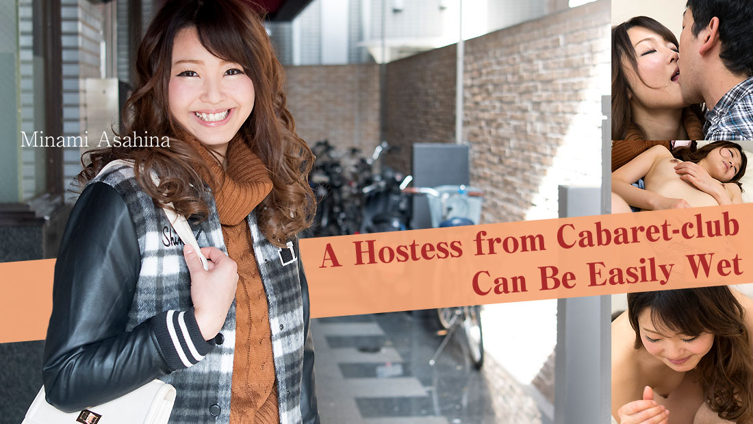 HEYZO-1574 hot jav A Hostess from Cabaret-club Can Be Easily Wet- – Minami Asahina