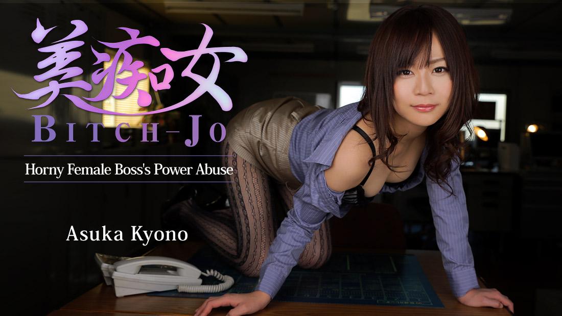 HEYZO-0675 porn 1080 Spanking a Naughty Gal -Cocky Hinata licks cocks- – Hinata Aizawa