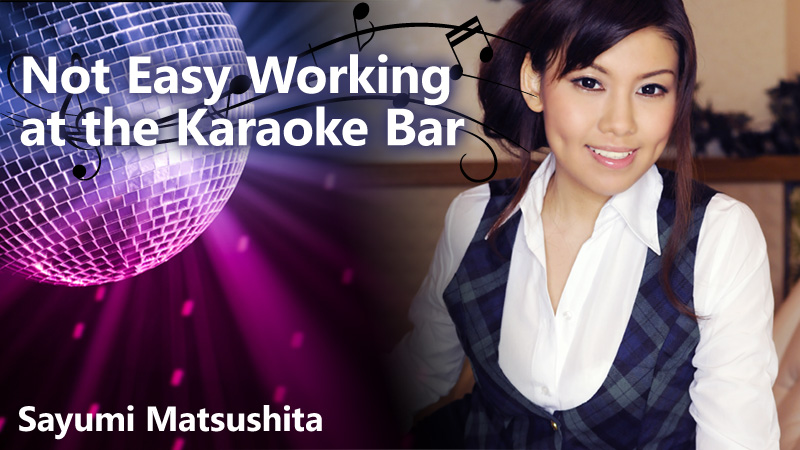 HEYZO-0112 jav streaming Not Easy Working at the Karaoke Bar – Sayumi Matsushita