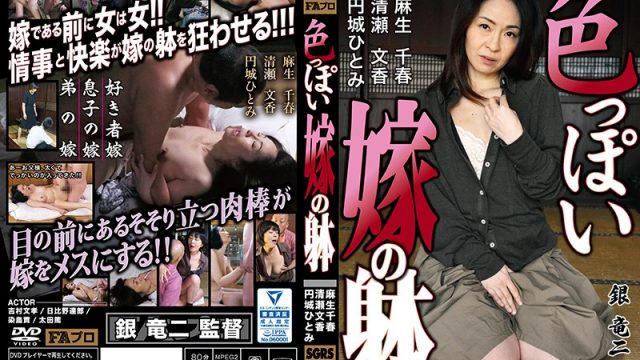 SGRS-026 jav hd streaming The Sexy Bride's Body