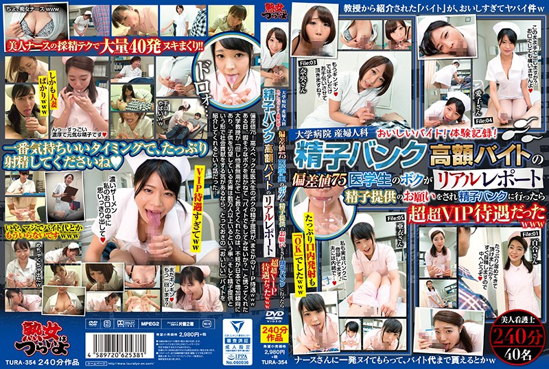 TURA-354 stream jav A Story From The Graduate School Gynecology Department A Juicy Part-Time Job! All You Need To Do Is