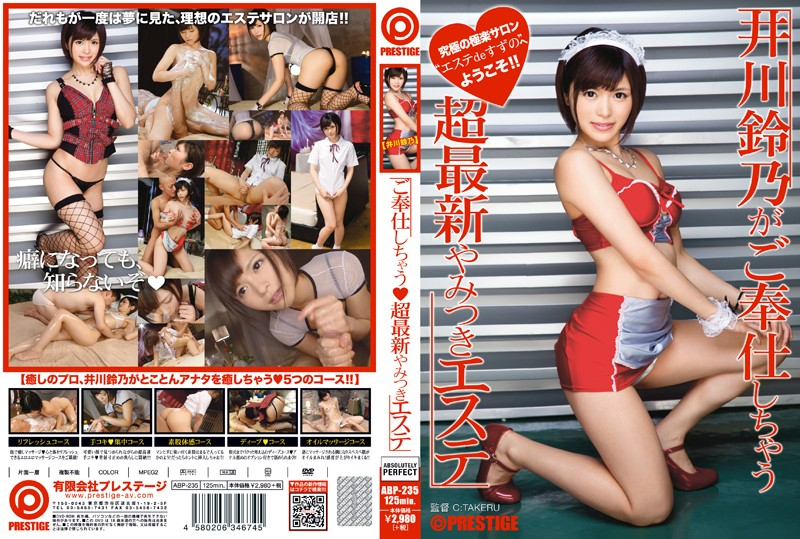 ABP-235 JavLeak Suzuno Igawa's Here To Service You – The Newest Beauty Salon Addict