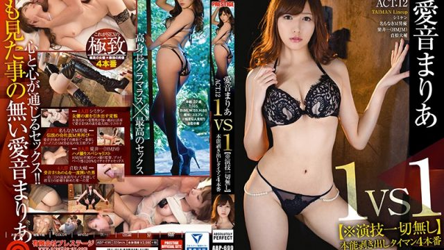 ABP-699 japaness porn Maria Aine One-on-One [No Acting] Bare Instinct Battle 4, Act 12: Hearts Communicating Through Sex! You've