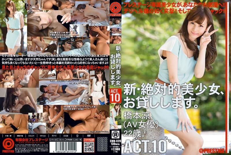 CHN-020 jav xxx Renting New Beautiful Women ACT. 10 Ryo Hashimoto