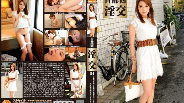 FST-017 jav japanese Torrid Tokyo Trysts 04