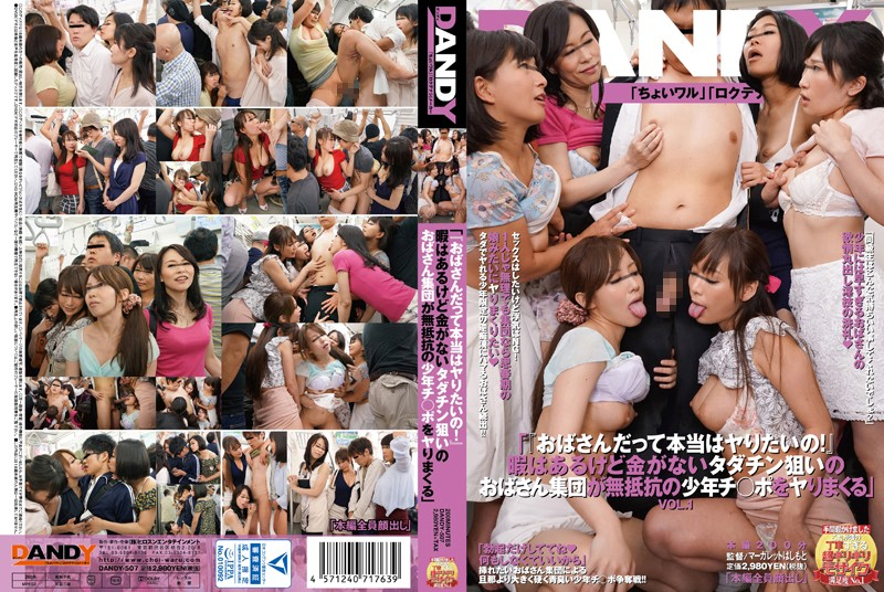 "DANDY-507 japanese jav ""Cougars Just Want To Fuck!"" They've Got Time By No Money: All These MILFs Want Is Dick, And They'll"