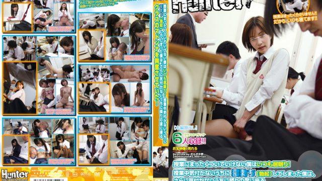 HUNT-542 hd japanese porn I Can't Keep Up During Class So I Always Fall Asleep! I Was Unaware That I Was Hard In My Sleep, I