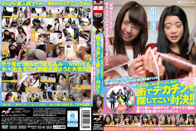 NHDTA-693 jav free Innocent Amateur Girl's Shyness Measurement! She's On A Competition To Find Huge Cocks In Town!