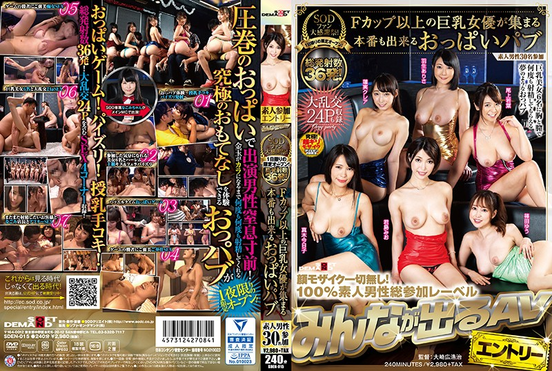 SDEN-015 Hot Jav Kyoko Maki Yu Shinoda SOD Fan Appreciation Fest! A One Day Only Special! 36 Cum Shots! A Titty Pub With Big Titty