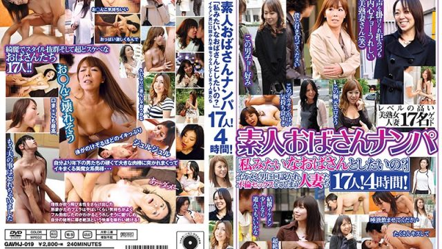 """GAVHJ-019 japan av Picking Up Girls And Finding An Amateur Old Lady """"Do You Really Want To Fuck An Old Lady Like Me?"""""""