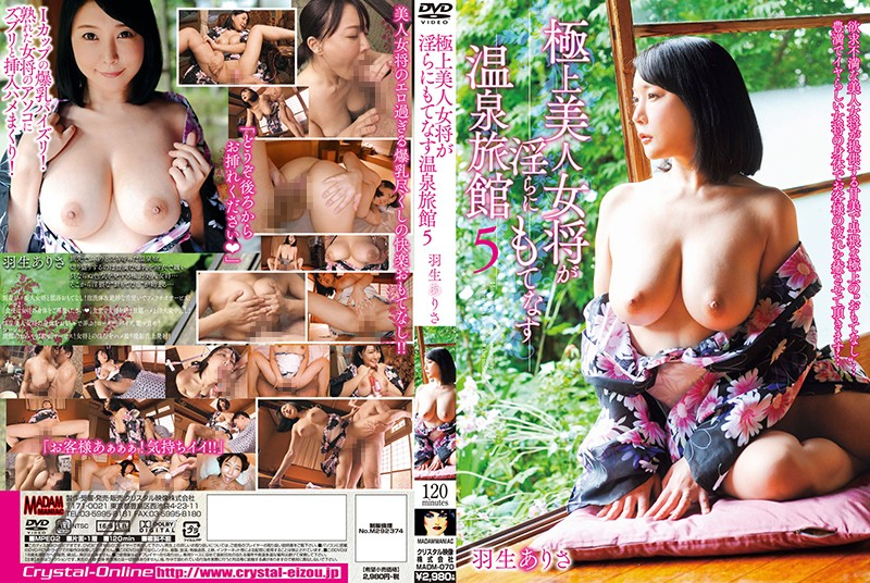 MADM-070 watch jav Arisa Hanyu Exquisite Beautiful Hostesses Will Provide Horny Hospitality At This Hot Springs Resort 5 Arisa