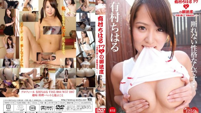 MWKD-5118 jav porn 17 Forbidden Acts – She Might Look Cute, But She's Got Guts… – Chiharu Arimura