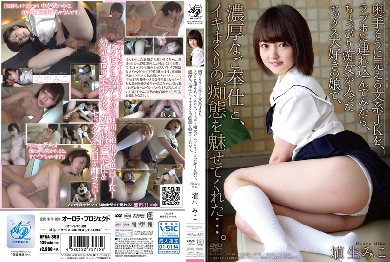 APAA-360 JavLeak Miko Hanyu This Intelligent Looking JK Seems Shy, But Take Her To A Love Hotel, And It Turns Out She's Kind Of