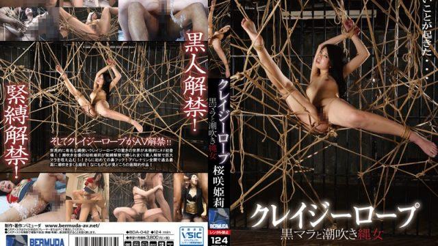 BDA-042 JavJack Crazy Rope Dark Dicks And A Squirting Bondage Babe Himeri Osaki