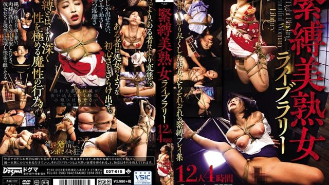 DDT-615 Javfinder S&M Hot Mature Woman Library