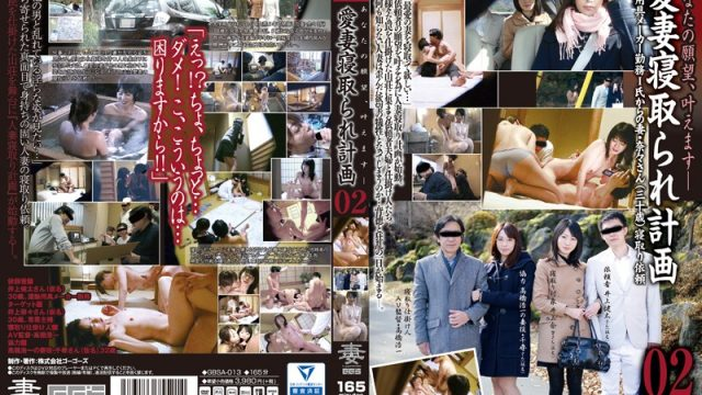 GBSA-013 xxx video My Beloved Wife Got Fucked 02 Mr. I Who Works For An Athletic Equipment Manufacturer, Is Bringing