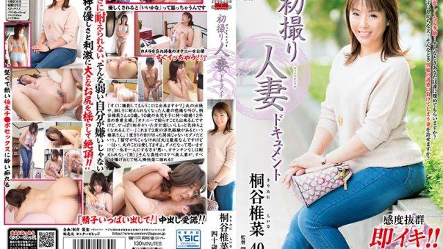 JRZD-769 japanese sex videos First Time Filming My Affair Shiina Kiritani