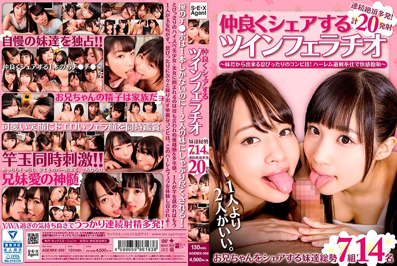 AGEMIX-382 jav hd free Nozomi Hatzuki Riona Minami A Friendly Sharing Blowjob A Combo Technique That's Easy To Do Because Me And My Little Sister Get
