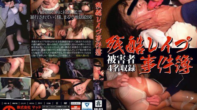 KRI-025 japanese free porn Cruel Rape Cases