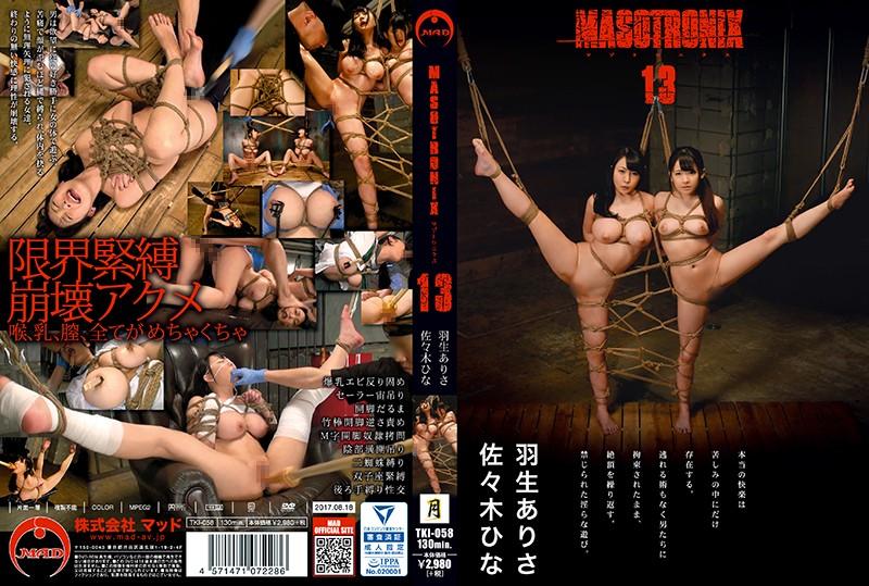 TKI-058 JavSeen MASOTRONIX 13