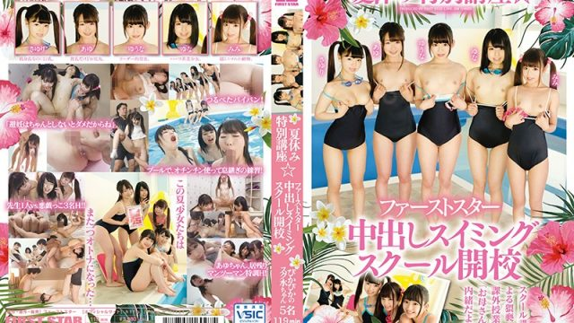 LOVE-368 freejav Yuna Himekawa Mimi Yazawa A Summertime Special Seminar First Star Creampie Swimming School Is Now Open For Business 5 Brand