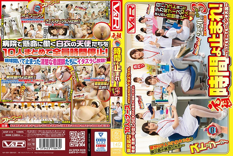 AVOP-416 asian porn movies The Original If I Could Make Time Stop! Part 2 3
