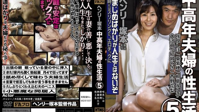 HTMS-094 best asian porn Moe Osawa Karin Nishino (Marin Koyanagi, Kurumi Shina) The Sex Lives Of Middle Aged Couples 5 1) On The Morning Of His Business Trip We Fucked This