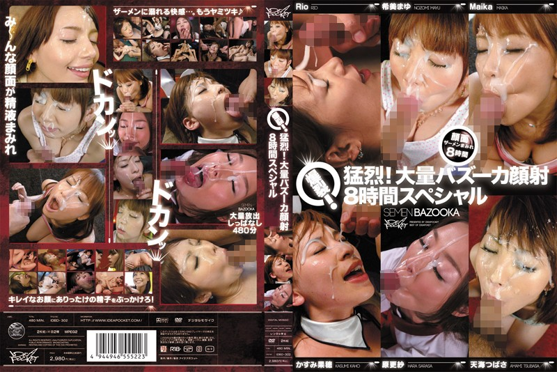 IDBD-302 streaming porn movies Explosive! Intense! Massive Bazooka Cum Face 8 Hour Special