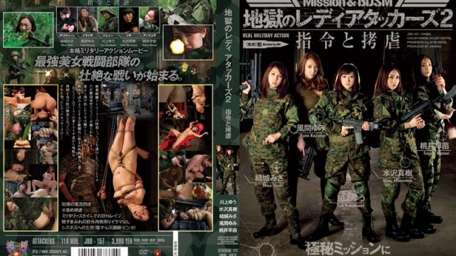 JBD-157 free asian porn movies Lady Attackers from Hell 2 The Order And Torture
