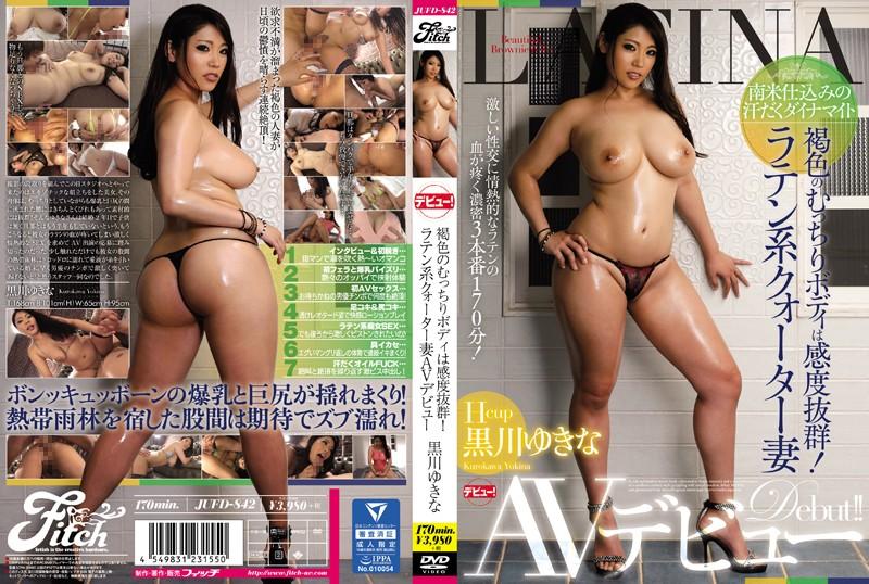 JUFD-842 japan av Her Brown Chubby Body is Super Sensitive! Quarter-Latino Yukina Kurokawa Makes Her AV Debut