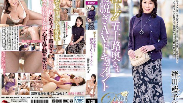 JUTA-086 super-arsenal.ru The Highest Quality! Documenting 50-Something Married Women's First AV Appearances: Aiko Ogawa