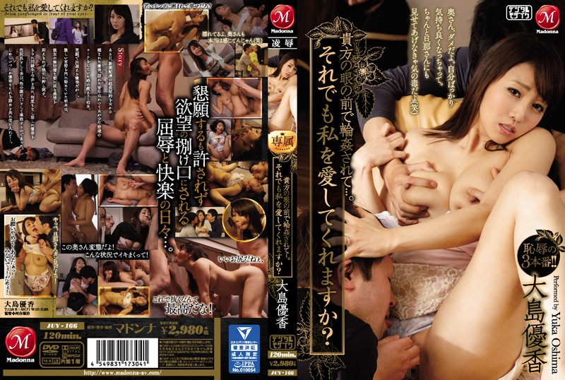 JUY-166 japanese jav My Love, I'm Being Gang Bang Fucked In Front Of You… Will You Still Love Me? Yuka Oshima