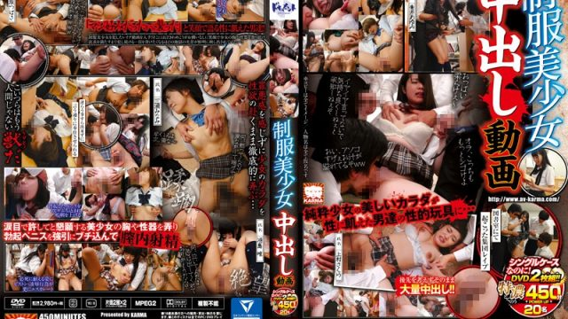 KAR-958 japanese porn movies Beautiful Young Girl in Uniform Creampied Movies