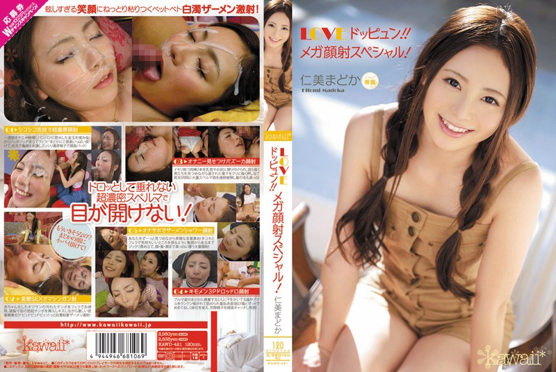 KAWD-421 japanese adult video LOVE Doppyun!! Mega Cum Face Special! Madoka Hitomi