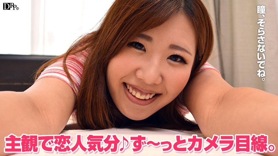 Pacopacomama 022117_030 Rami Kitano 潮吹く古風美人〜何をされてもカメラ目線〜