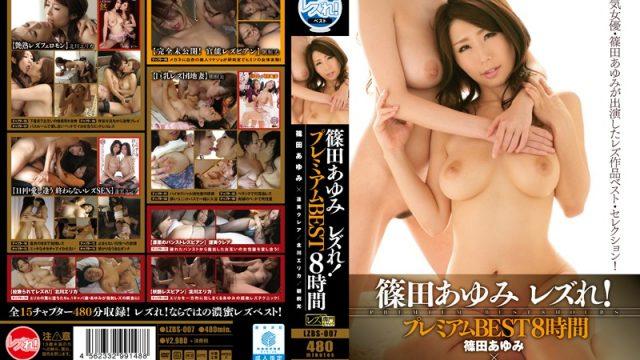 LZBS-007 jav hd Ayumi Shinoda in Lez It Up! The Premium Best 8 Hours