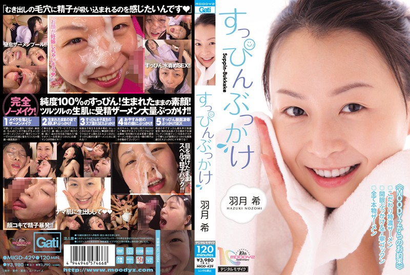 MIGD-429 japanese porn tubes No Makeup Bukkake Nozomi Hazuki