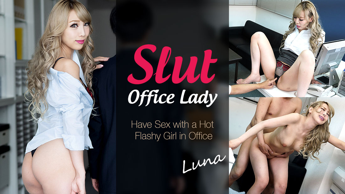 HEYZO-1890 JavQD Slut Office Lady -Have Sex With A Hot Flashy Girl In Office- – Luna