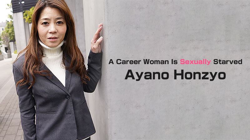 HEYZO-1527 japanese uncensored porn A Career Woman Is Sexually Starved – Ayano Honzyo