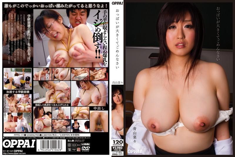 PPPD-111 JavHD Sorry, I love Boobies Nana Aoyama