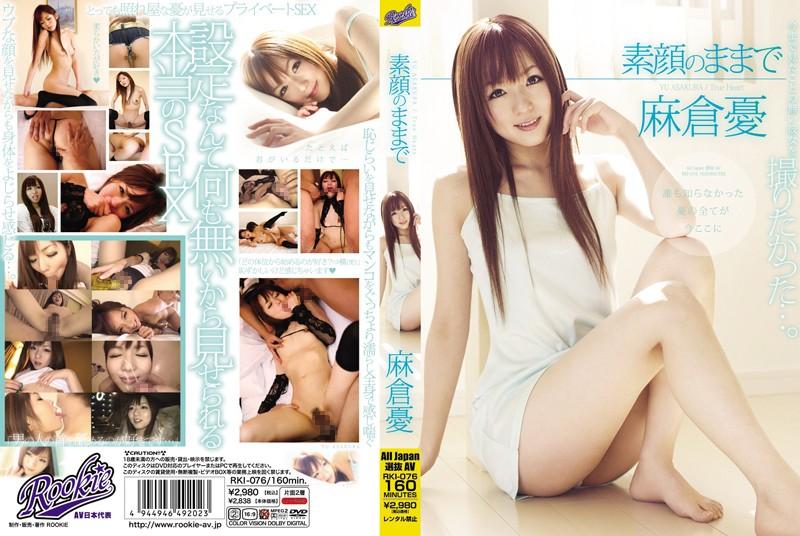 RKI-076 porn japanese Just The Way She Is – Yu Asakura
