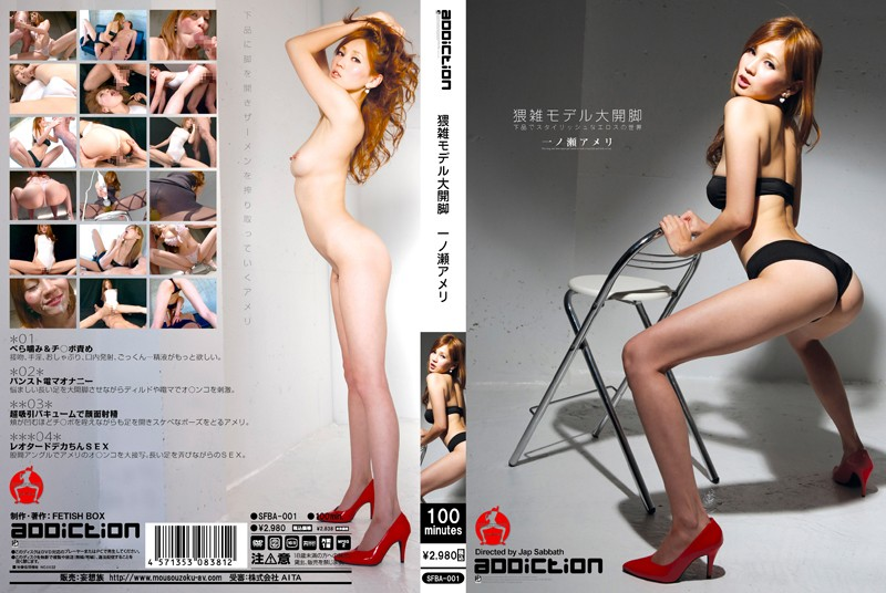 SFBA-001 japaness porn Splayed Legged Model Spread Wide – Ameri Ichinose