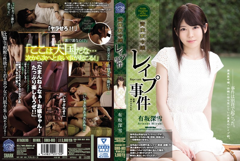 SHKD-803 asian porn Rape Of A Young Heiress Miyuki Arisaka