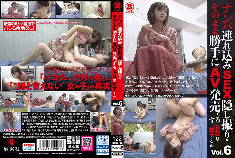 SNTR-006 jav Take Her To A Hotel, Film The SEX On Hidden Camera, And Sell It As Porn. By A Sadistic Younger Man