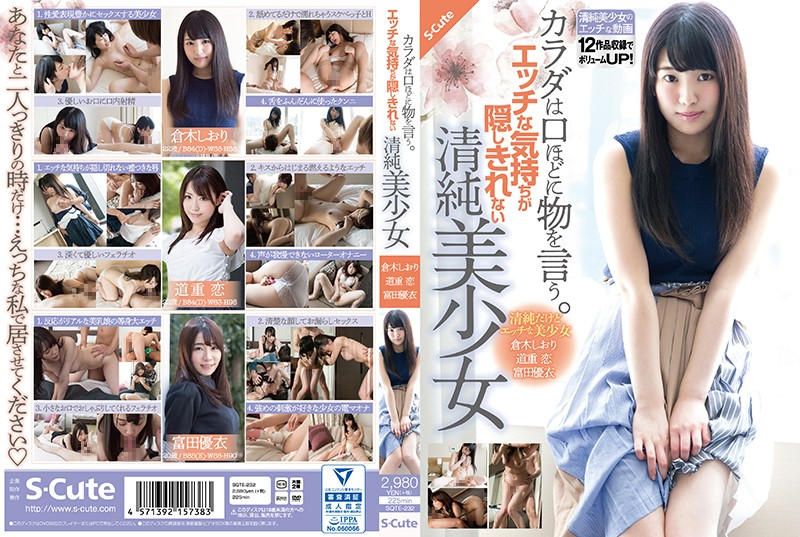 SQTE-232 jav online Her Body Speaks Just As Much As Her Mouth. A Beautiful, Innocent Girl Can't Hide Her Lust.
