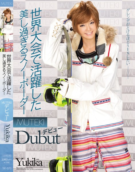 TEK-070  Too Beautiful Snowboarder Who Participated in the World Cup – MUTEKI Debut!