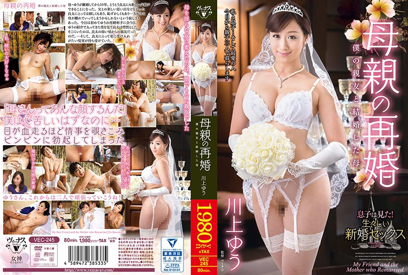 VEC-245 japanese porn movies Mom Is Getting Married My Mother Married My Friend Yu Kawakami