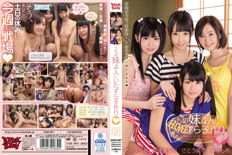 ZUKO-087 jav 1080 Making Babies With My Four Younger Stepsisters