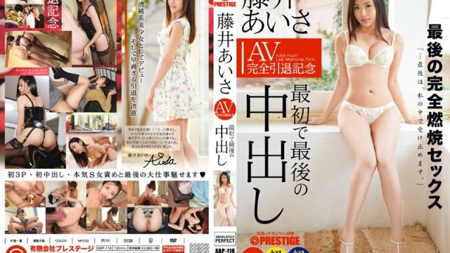 ABP-118 free jav porn Pornstar Aisa Fuji's Complete Retirement Memorial – Creampies From The Beginning To The End