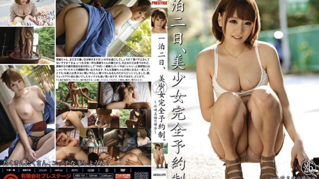 ABS-154  One Night, Two Days Beautiful Girl Complete Reservation System. Mao Hamasaki